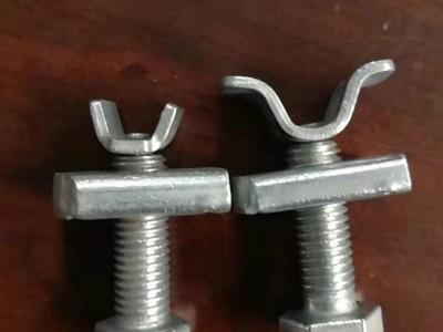 V型加强筋装置