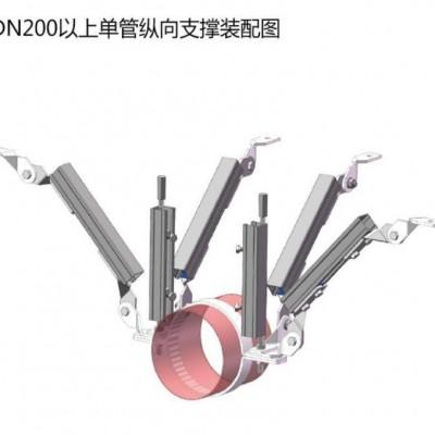 抗震支架材料配件 广州生产厂家 可代工 深化图纸