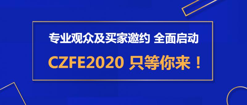 抗震支架中国网