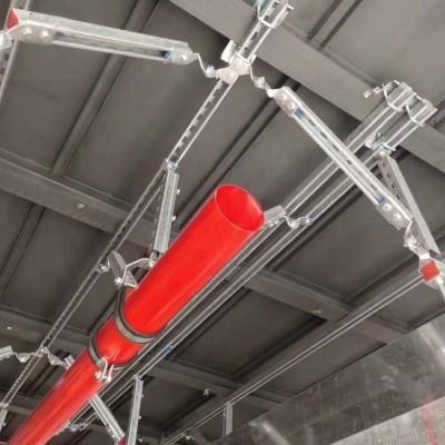 厂家直销 单水管侧向+纵向抗震支架
