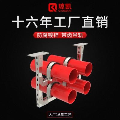 上海琼凯抗震支架C型钢 成套管廊消防吊架 矩形风管侧向支撑