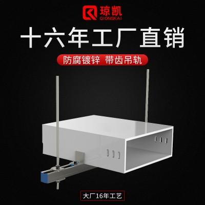 上海琼凯C型钢 通风管道单双向 抗震支架安装厂家